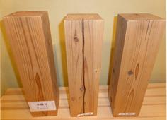 ブクグリはさし木が容易で成長も早く、材質も優れているが、幼令期の間は根曲がりの傾向がある。