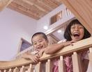 親子の夢がたくさん詰まった家の画像1