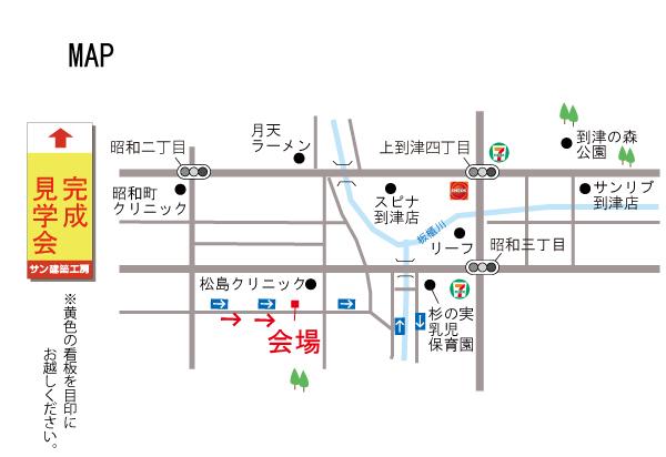 2019年10月5日(sat)・6日(sun) 八幡東区茶屋町にて「パッシブエアコンの家」完成見学会を開催