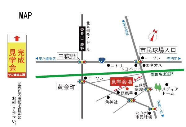 2019年10月12日(sat)・13日(sun)・14日(mon) 小倉北区三萩野にて「完成見学会」を開催